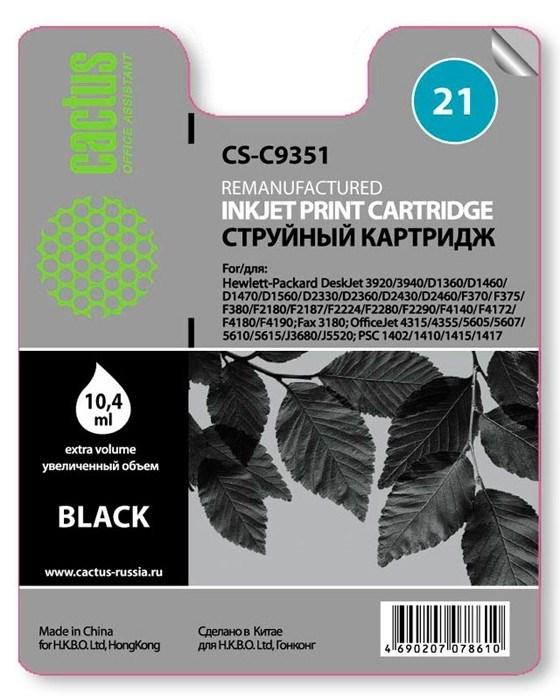 Hp 21xl (черный) для hp deskjet 3920/3940/f380/d1360/d2360, photosmartc 1410