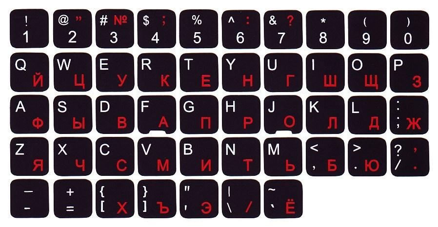 russian keyboard -