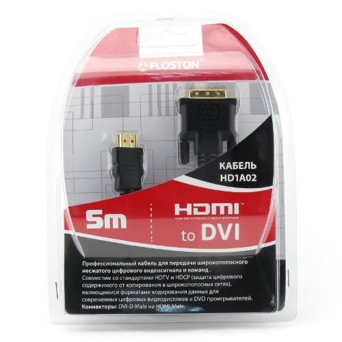 Кабель HDMI19M - DVI19M 1.4b 5.0м Floston HD1A02 - фото 10687