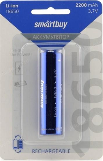 Аккумулятор 18650 SmartBuy, незащищенный, 2200mAh 3.7V, Li-Ion, 1шт. - фото 11852
