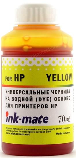 Чернила для HP 121/122/123/178/650/652/655/920 Yellow [Dye] (70мл) Ink-Mate HIMB-UY - фото 11876