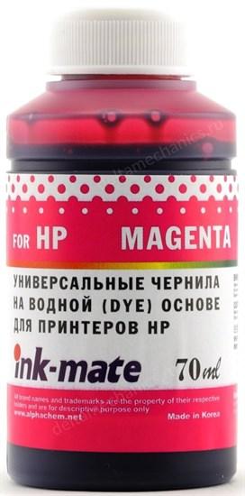 Чернила для HP 121/122/123/178/650/652/655/920 Magenta [Dye] (70мл) Ink-Mate HIMB-UM - фото 11877