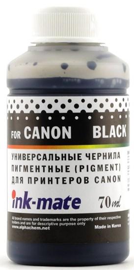 Чернила для Canon PG-5/40/50/510/512/520/425/440/445/450/525/725 Black [Pigment] (70мл) Ink-Mate CIMB-UAP - фото 11878