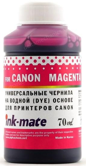 Чернила для Canon CLI-8/CL-41/51/511/513/CLI-521/426/441/446/451/526/726 Magenta [Dye] (70мл) Ink-Mate CIMB-UM - фото 11879