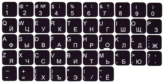 Наклейки на клавиатуру рус-белые\лат [14х14мм], непрозрачные, чёрный фон - купить в магазине Дельта Механикс