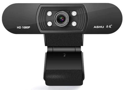 ASHU H800 (Full HD 1080p, 1920x1080@25 кадров/с, микрофон, подсветка, USB 2.0) - фото 12804
