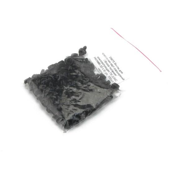 Винты для крепления карт расширений / блока питания/ комплектующих ПК (UNC HWM#6-32 x 6) уп. 100шт., черные - фото 15093