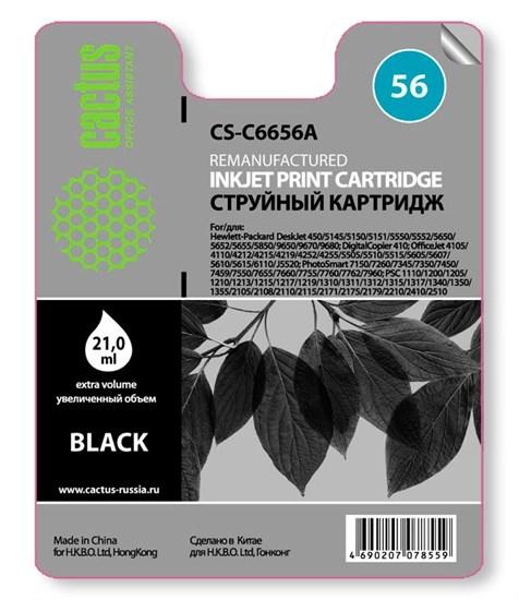 К-ж HP C6656AN/AE Black для HP DJ 450CBi/5550/PhotoSmart 7150, 21мл, Cactus - фото 5756