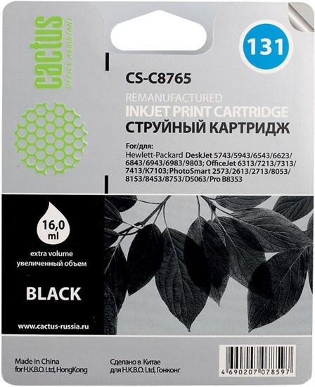 К-ж HP C8765 (HP131) Black для DJ 6543/5743/5740/6843, PS 8153/8453, 16мл, Cactus - фото 5799