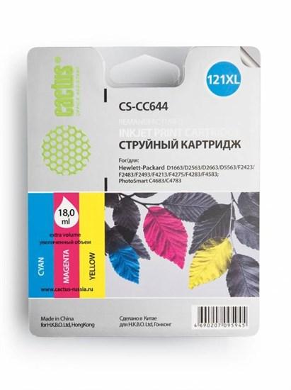 К-ж HP CC644HE (№121XL Color) D2563 / F4283, 18мл, (увеличенной емкости) Cactus - фото 5819