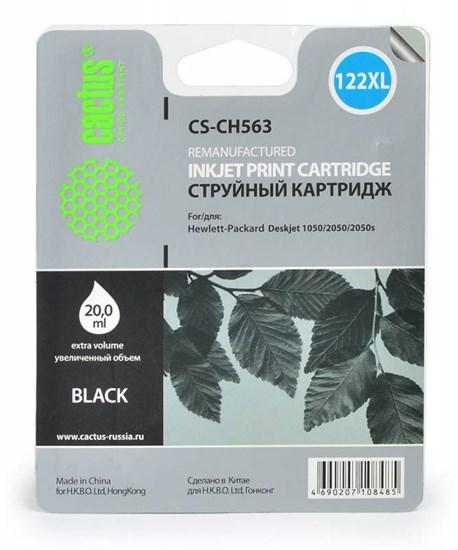 К-ж HP CH563HE (№122XL Black) DJ 2050, 18мл, Cactus - фото 5823
