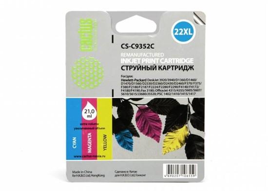 К-ж HP C9352CE (HP22XL) Color для DJ 3920, PSC1410, 21мл, Cactus - фото 5845