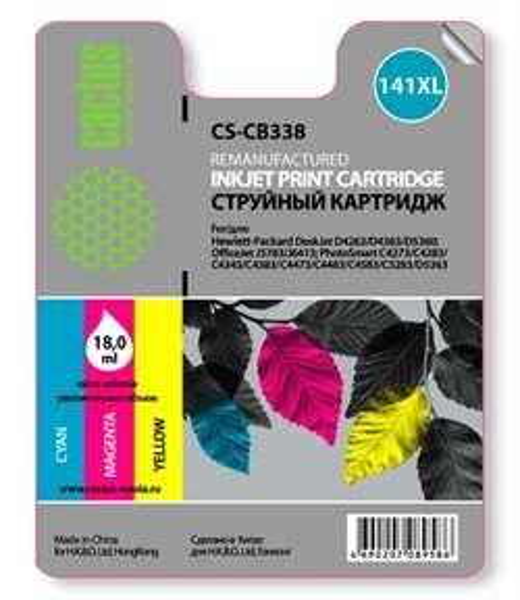 К-ж HP CB338HE (№141XL) Color (officejet J5783), 18мл, Cactus - фото 5863