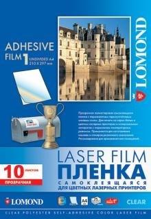 Пленка Lomond самокл. для лазерного принтера прозрачная 10л. (1703411) - фото 6171