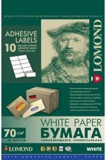 Бумага Lomond A4 Самоклеющаяся 10 делений, матовая, 70г/м2, 50л (2100055) - фото 6758