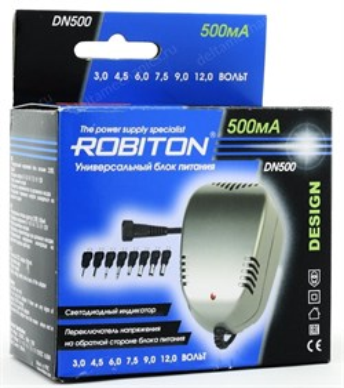 Блок питания Robiton (DN500) (3-12V, 500mA) 8 насадок - фото 7232