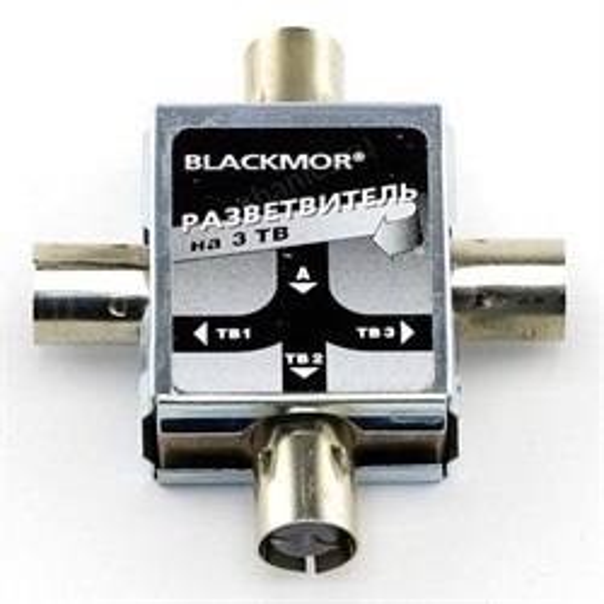 Сплитер антенный Blackmor (разветвитель на 3 TV) P3 - фото 7237