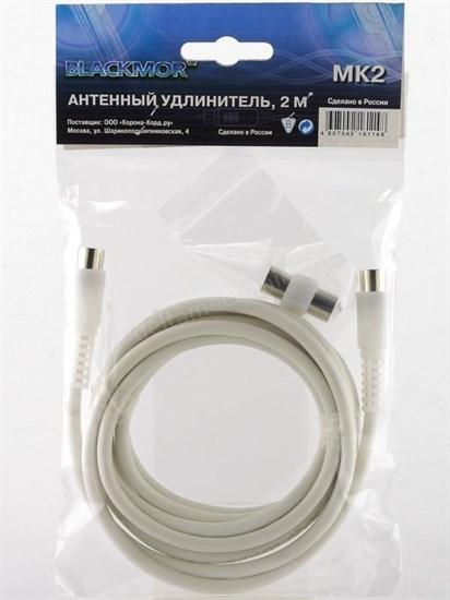 Удлинитель TV-антенны 2м, M-F & M-M Blackmor MK02 - фото 7245
