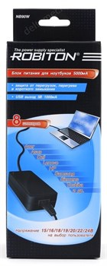 Адаптер питания для ноутбука Robiton NB90W черный (220В --> 15-24В, 90W, 8раз.) - фото 7276
