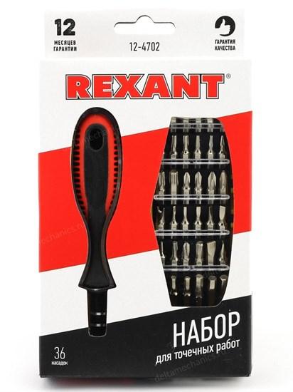 Набор отверток для точных работ 37 предметов Rexant (12-4702) - фото 7295