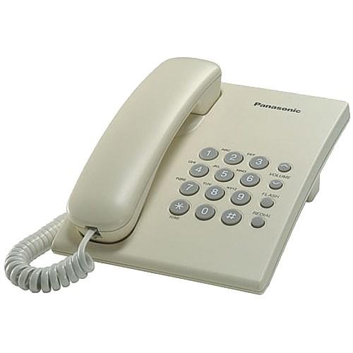Телефон Panasonic KX-TS2350RUW (белый) - фото 7530
