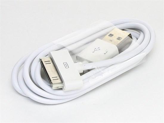 Кабель USB Am->Apple 30-pin, для iPhone4/iPod/iPad, 1.2м Smart Buy iK-412 - фото 8213