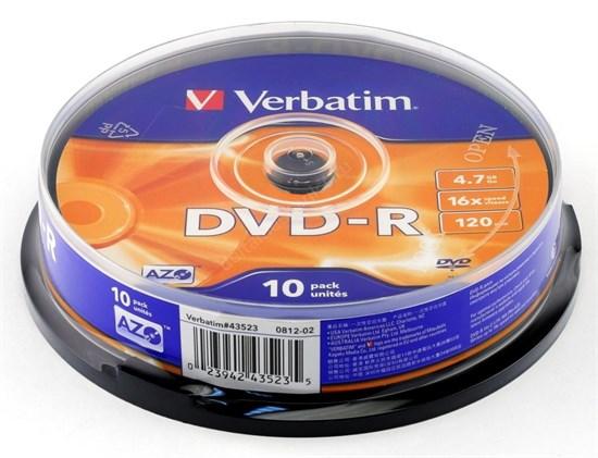 DVD-R 4.7GB Verbatim 16x (упаковка 10шт. на шпинделе) (43523) - фото 8346