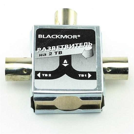 Сплитер антенный Blackmor (разветвитель на 2 TV) P2 - фото 8354