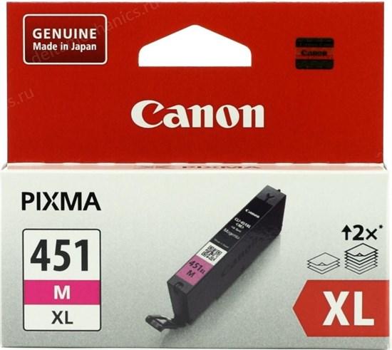 К-ж Canon CLI-451M XL Magenta (MG6340, MG5440, IP7240) увеличенной емкости, ориг. - фото 8365