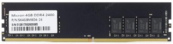 DIMM DDR-4 4GB PC4-19200 DDR4-2400 Micron (SK4GBM8D4-24) CL15, 1.2V - фото 8495