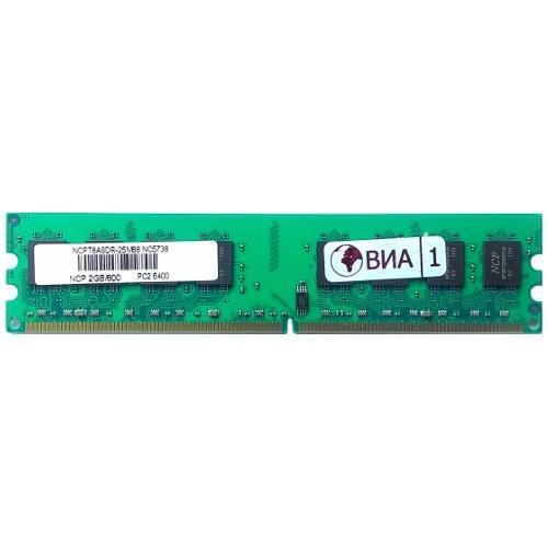 DIMM DDR-2 2GB PC2-6400 DDR2-800 NCP - фото 8558