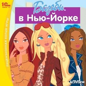Barbie: В Нью-Йорке - фото 9085