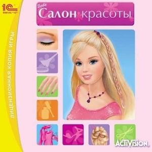 Barbie: Салон Красоты - фото 9135
