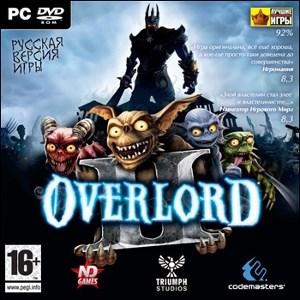 Overlord II (PC-DVD) (Jewel) - фото 9166