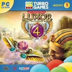 Turbo Games. Luxor 4. Тайна загробной жизни (Jewel) - фото 9174