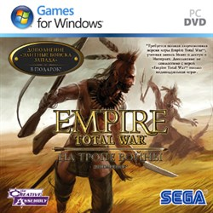 Empire Total War: На тропе войны (PC-DVD) (Jewel) - фото 9177