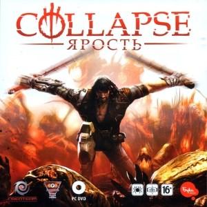 Collapse. Ярость (PC-DVD) (Jewel) - фото 9196