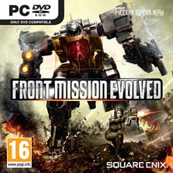 Front Mission Evolved (PC-DVD) (Jewel) - фото 9218