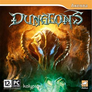 Dungeons. Хранитель подземелий [PC, Jewel] - фото 9232