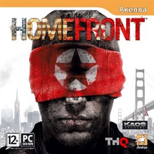 Homefront [PC, Jewel] - фото 9236