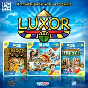 Luxor. Коллекционное издание [PC-DVD, Jewel] - фото 9238