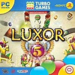 Luxor 5 [PC, Jewel] - фото 9242