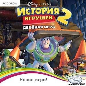 История игрушек 2. Двойная игра [PC-CD, Jewel] - фото 9253