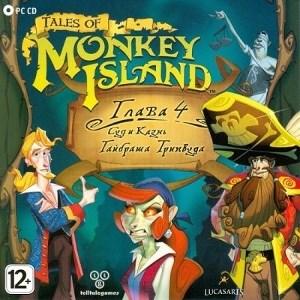 Tales of Monkey Island. Глава 4. Суд и казнь Гайбраша Трипвуда [PC-CD, Jewel] - фото 9310