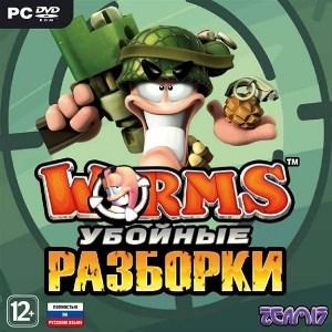 Worms: Убойные разборки [PC, Jewel, русская версия] - фото 9314