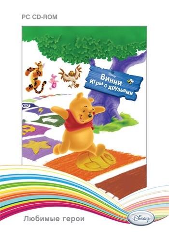 """Disney. """"Играй и смотри!"""". МедвежонокВиннииегодрузья (+ DVD фильм) русская версия - фото 9359"""
