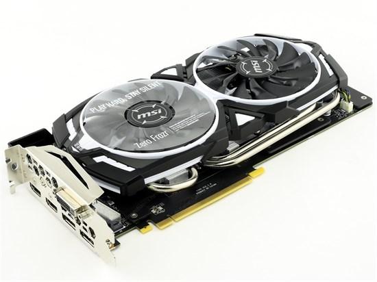 PCI-E x16 GeForce GTX 1080 Ti MSI GTX 1080 Ti ARMOR 11G OC 11GB DDR5 (RTL) - фото 9600