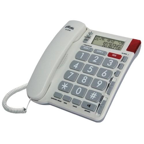 Телефон Ritmix RT-570 слоновая кость (дисплей, спикерфон, крупные кнопки) - фото 9943