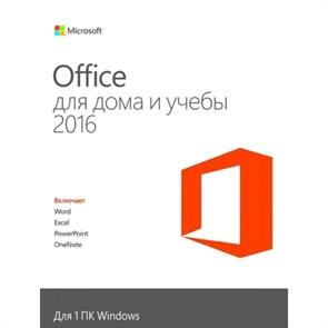 Microsoft Office для дома и учебы 2016 Russian (79G-04288) [для некоммерч.польз., на 1 ПК] (электронная лицензия)