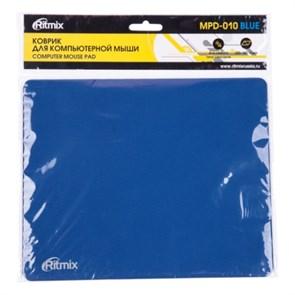 Коврик для мыши Ritmix MPD-010 Blue (220х180x3мм)
